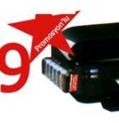 Canon IX6550 – Bitmeyen Kartuş Sistemi